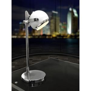 Cyber Table Lamp white